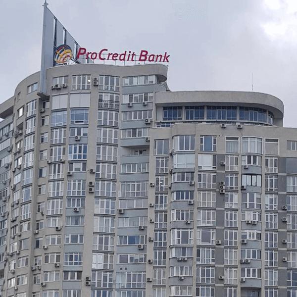 """Накрышная конструкция """"ProCredit Bank"""", Киев - MCAGROUP"""