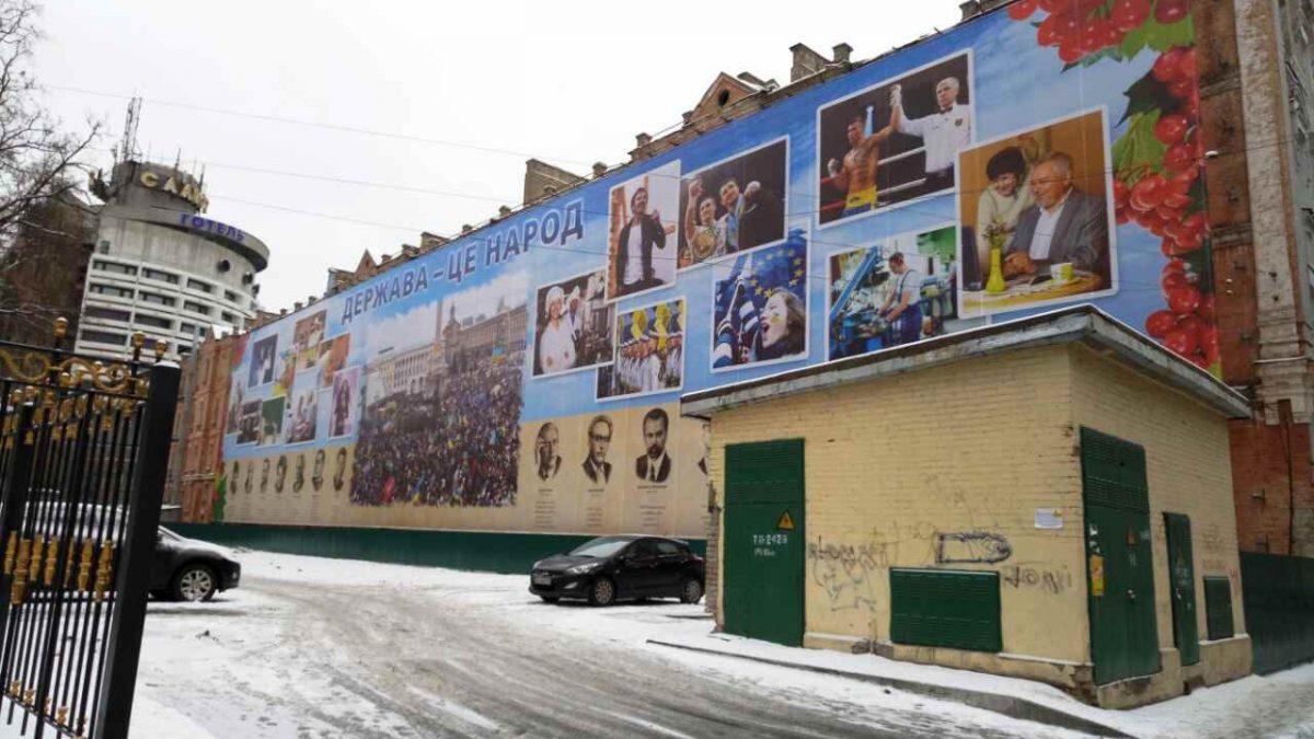 Банер Панно на фасаде - MCAGROUP