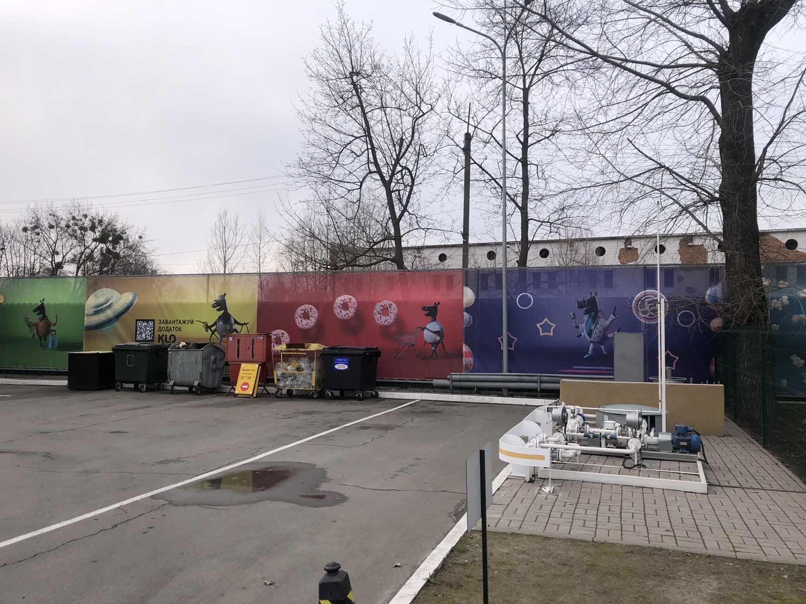 Банер Панно на заборе - MCAGROUP
