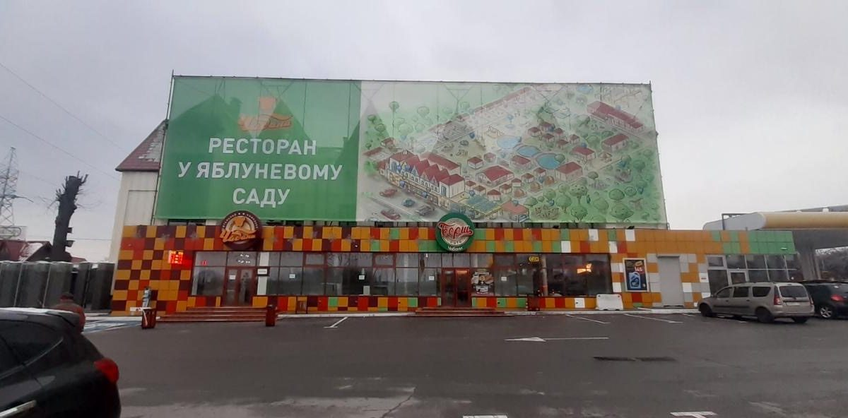 Баннер Панно на Фасаде здания - MCAGROUP