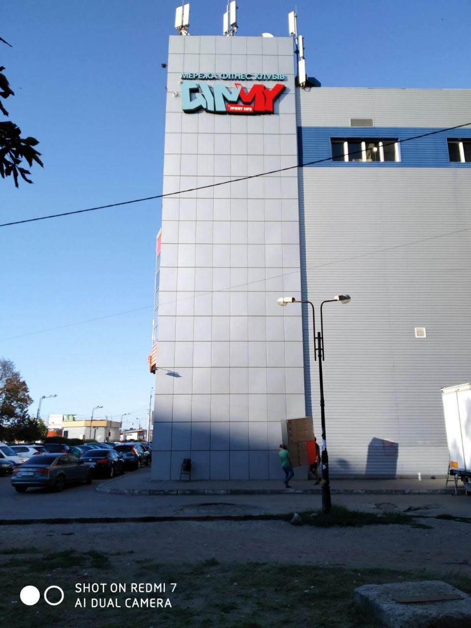 Вивіска - MCAGROUP
